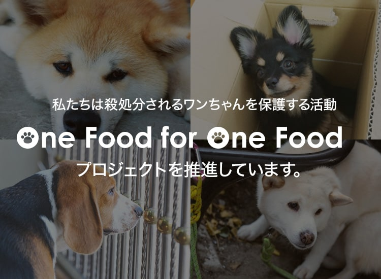 One Food for One Food